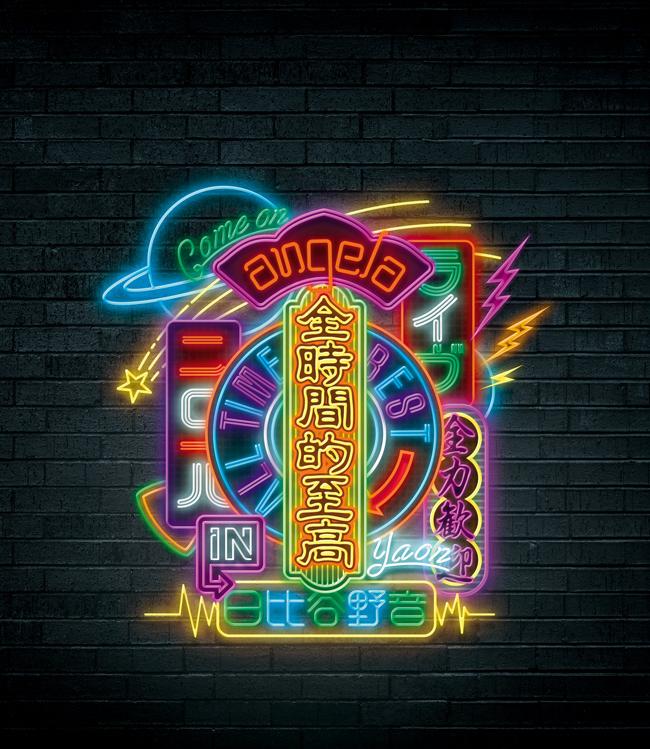 アンジェラ野音ロゴ
