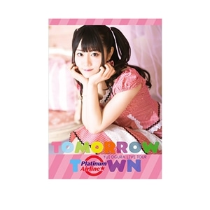 ミニパンフレット 〜Tomorrow Town ver.〜 【小倉唯LIVE TOUR Platinum Airline】