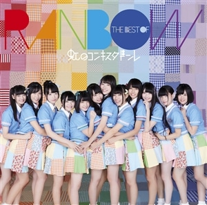 THE BEST OF RAINBOW【通常盤】