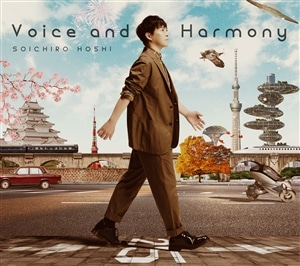 Voice and Harmony