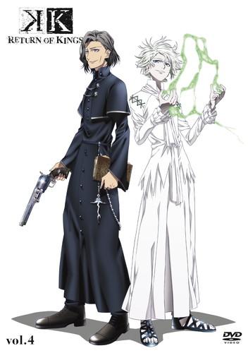 TVアニメ「K RETURN OF KINGS」vol.4(初回限定版)