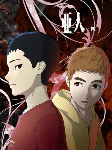 亜人 四(Blu-ray初回生産限定版)