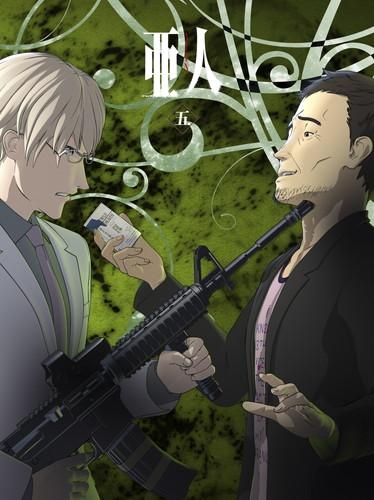 亜人 五(Blu-ray初回生産限定版)