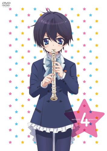 初恋モンスター 4(初回限定版)Blu-ray