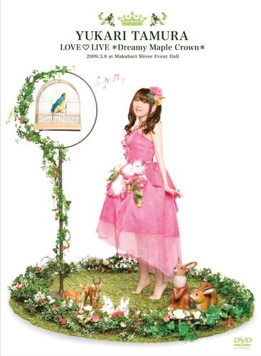 田村ゆかり LOVE (ハート) LIVE *Dreamy Maple Crown*