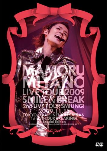 MAMORU MIYANO LIVE TOUR 2009 〜SMILE&BREAK〜