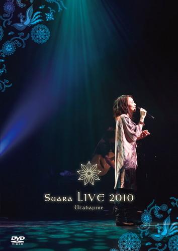 Suara LIVE 2010〜歌始め〜