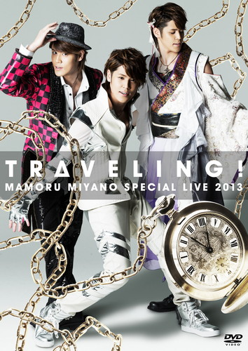 MAMORU MIYANO SPECIAL LIVE 2013 〜TRAVELING!〜