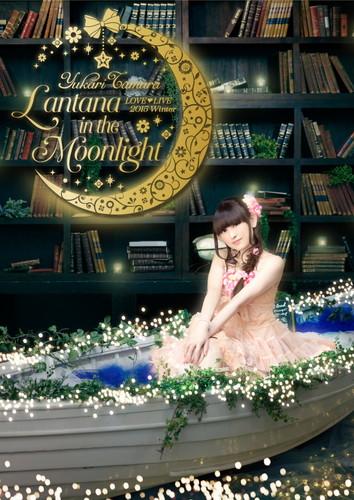 田村ゆかり LOVE (ハート) LIVE *Lantana in the Moonlight*