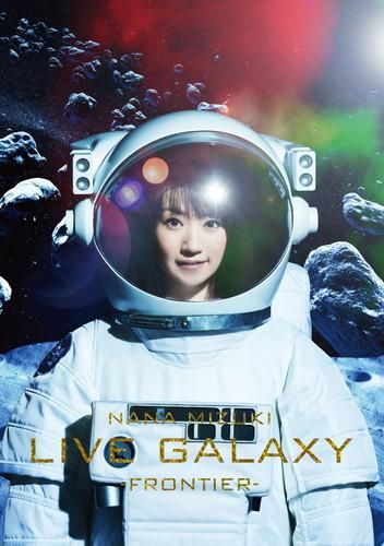 NANA MIZUKI LIVE GALAXY-FRONTIER-