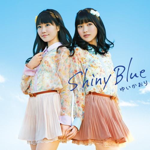 Shiny Blue(初回限定盤)