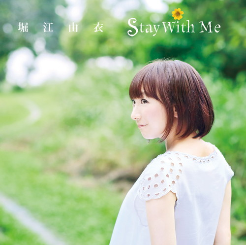 Stay With Me【初回限定盤】