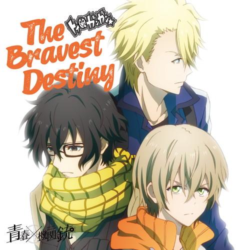 The Bravest Destiny【初回限定盤】