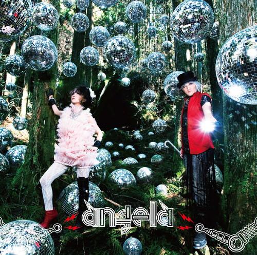 mirror☆ge【初回限定盤】