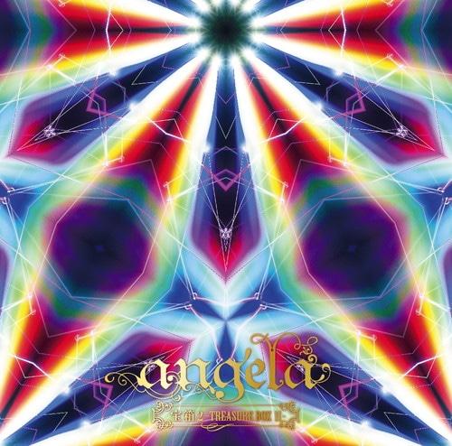 宝箱2 -TREASURE BOX �U-【初回限定盤】