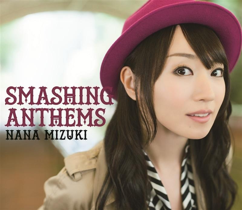 SMASHING ANTHEMS(初回限定盤 CD+Blu-ray)