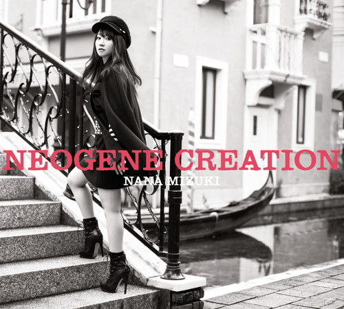 NEOGENE CREATION (初回限定盤 CD+Blu-ray)