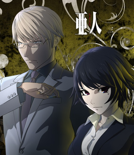 亜人 三(Blu-ray初回生産限定版)