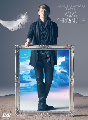 MAMORU MIYANO presents M&M CHRONICLE(BD+CD複合)