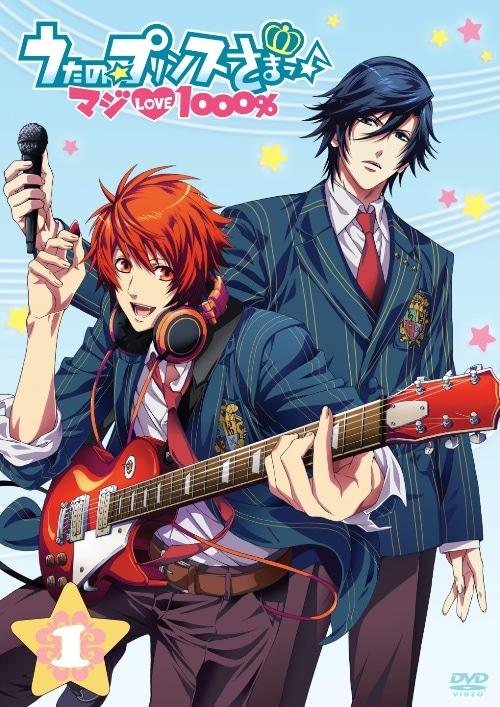うたの☆プリンスさまっ♪ マジLOVE1000% Vol.1(BD+CD複合)