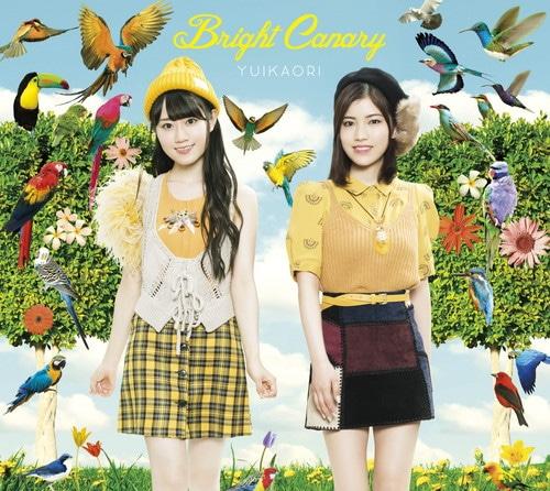 3rdアルバム「Bright Canary」(CD+BD複合)
