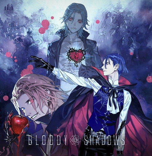 うたの☆プリンスさまっ♪シアターシャイニング BLOODY SHADOWS(初回生産限定盤)