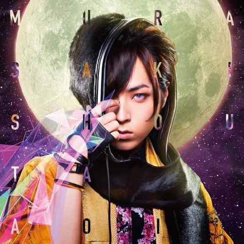 MURASAKI(初回限定盤A)