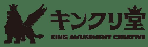 キンクリ堂ロゴ