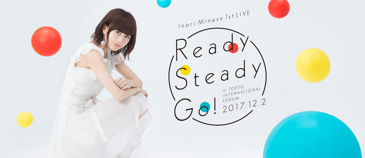 水瀬いのり 1st LIVE Ready Steady Go!
