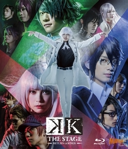 舞台「K -RETURN OF KINGS-」Blu-ray