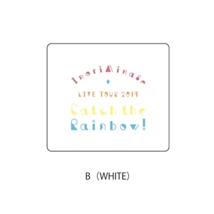 リストバンドB【LIVE TOUR 2019 Catch the Rainbow!】