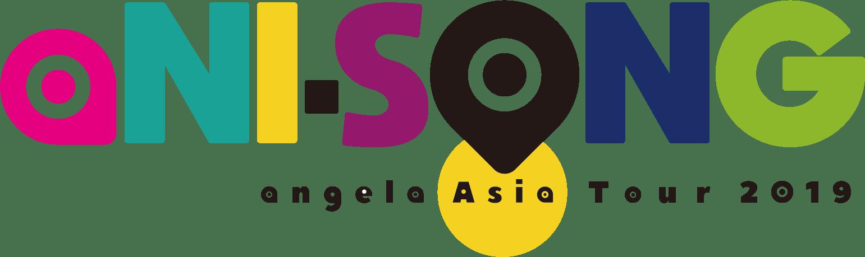 アンジェラAsia Tour 2019 aNI-SONGロゴ