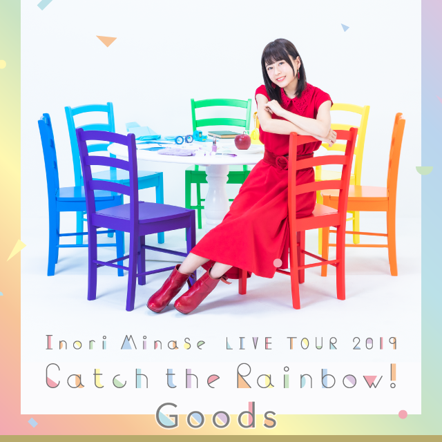 Inori Minase LIVE TOUR 2019 Catch the Rainbow!