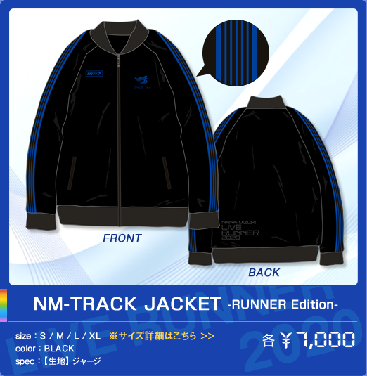NM-Track Jacket -RUNNER Edition-