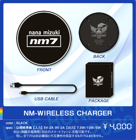 NM-WIRELESS CHARGER